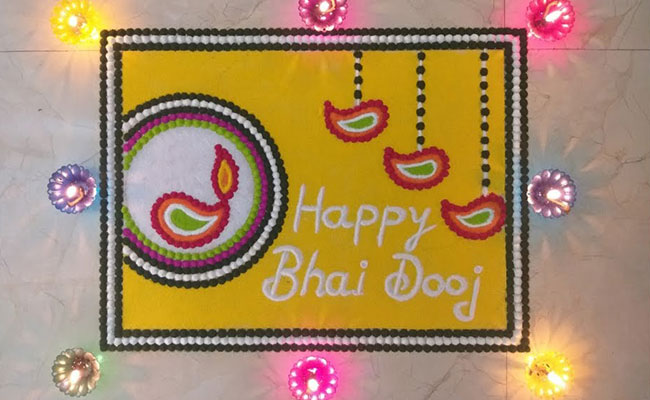 Bhai Dooj Diya Rangoli