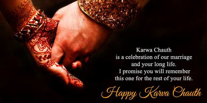 Romantic Karwa Chauth Gifts for Husband
