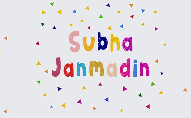 Happy Birthday in Bangla