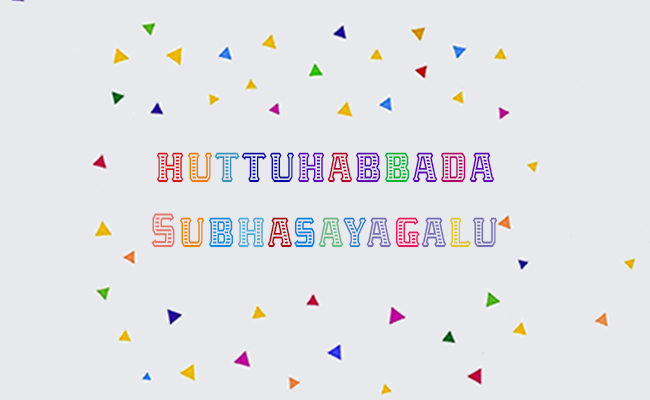 Happy Birthday in Kannada