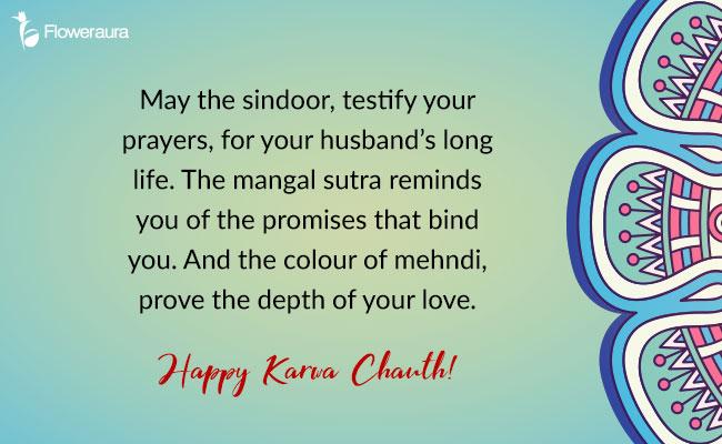 Karwa Chauth Greetings 1
