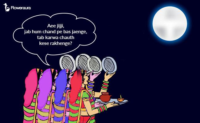 Karwa Chauth Memes 3