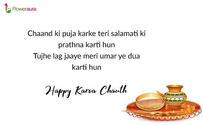 Karwa Chauth Wshes 12