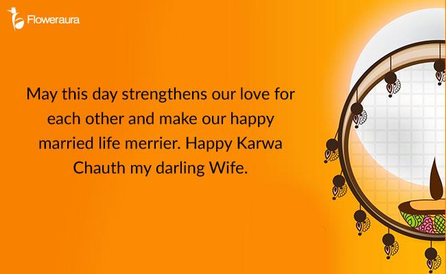 Karwa Chauth Wshes 8