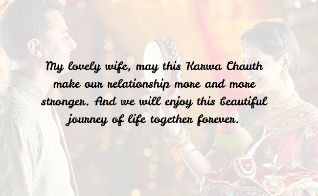 May This Karwa Chauth Make Our Relationship Stronger