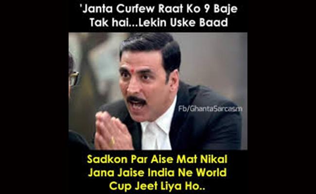 Janta Curfew - Lit Memes - 4