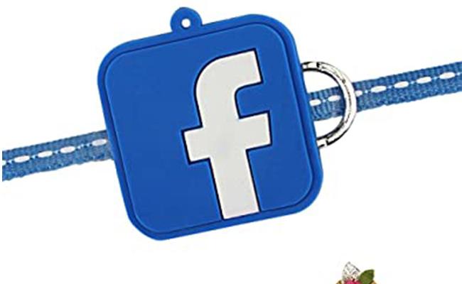 Facebook Addict Rakhi