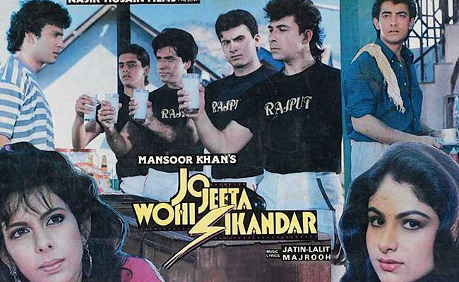 Jo Jeeta Wahi Sikander