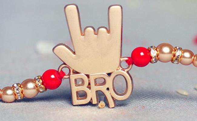 Yo Bro Rakhi