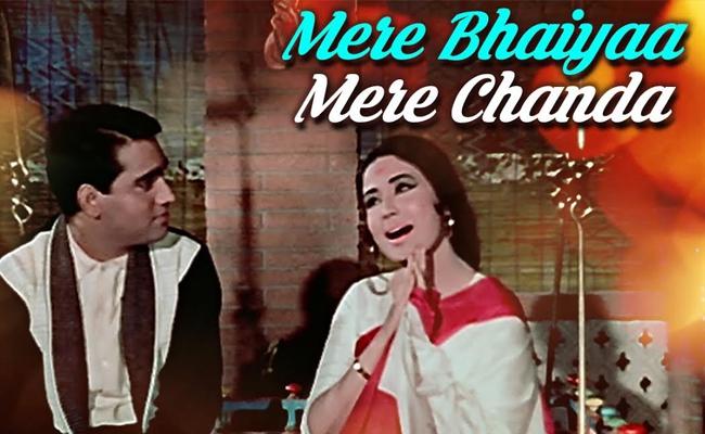 Mere Bhaiya Mere Chanda - Kaajal - 1965