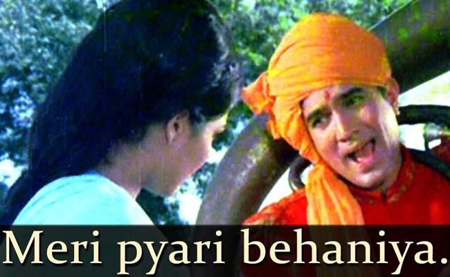 Meri Pyari Beheniya - Sachaa Jhutha - 1970