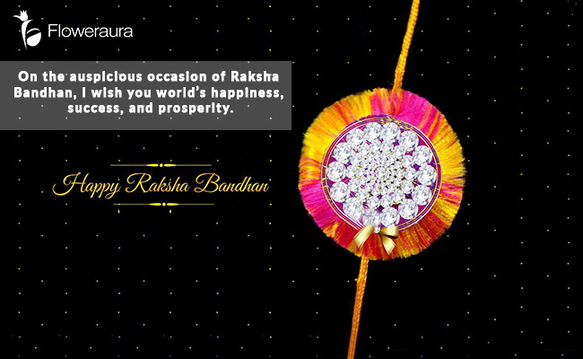 Raksha Bandhan Message - On the Auspicious Occasion of Raksha Bandhan