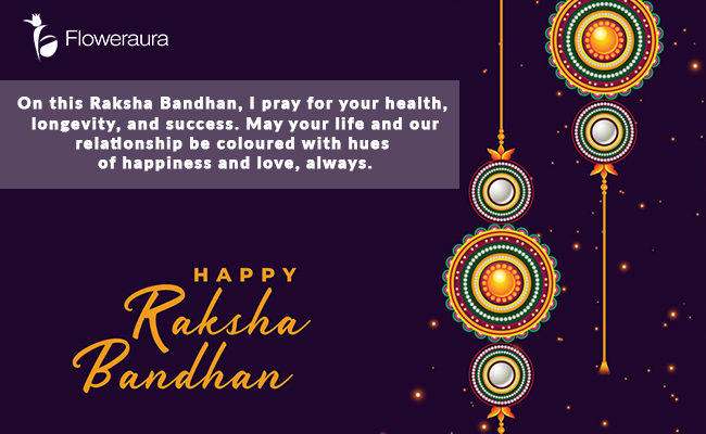 Raksha Bandhan Message - On this Raksha Bandhan I Pray for Your Health
