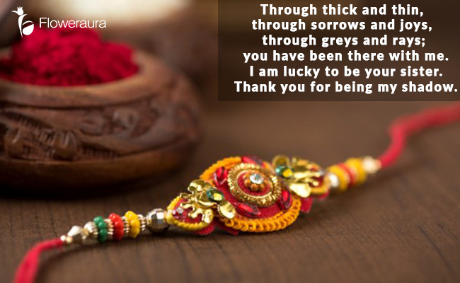 Raksha Bandhan Message - Through Thick and Thin