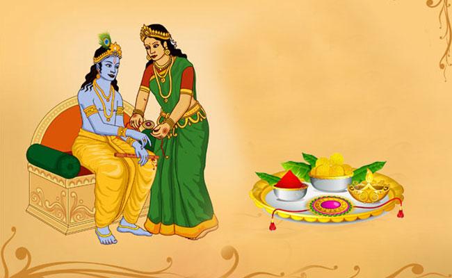 Aparahna Time Raksha Bandhan Muhurat 2021