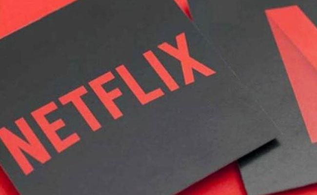 Netflix Subscription Gift Ideas