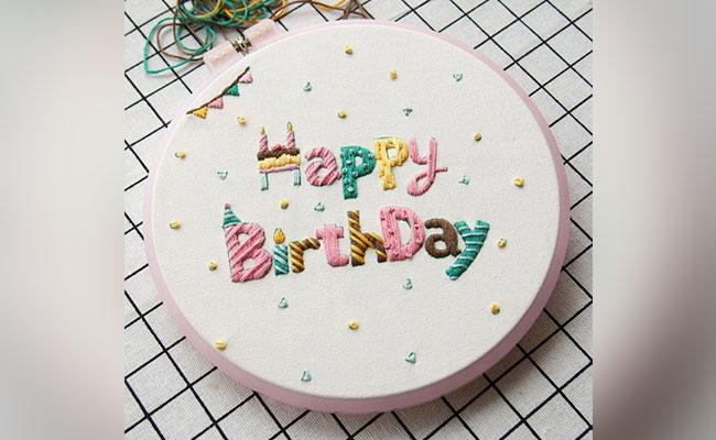 Embroidery Birthday Hoop