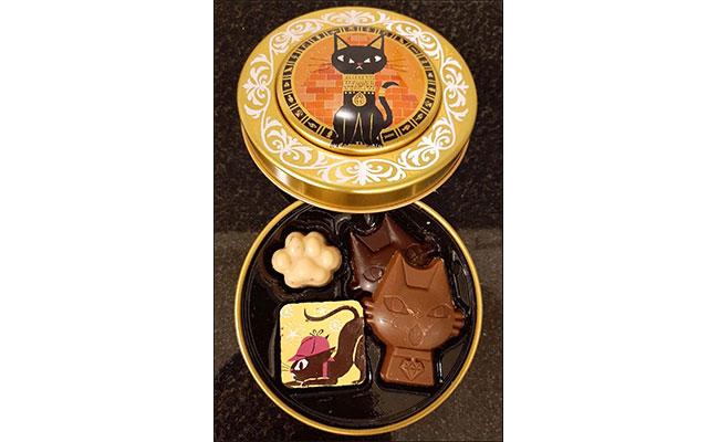 Personalised Chocolate Hamper