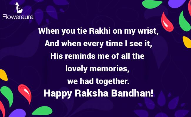 Rakhi Greetings 3