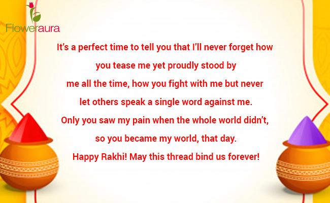 Rakhi Greetings 5