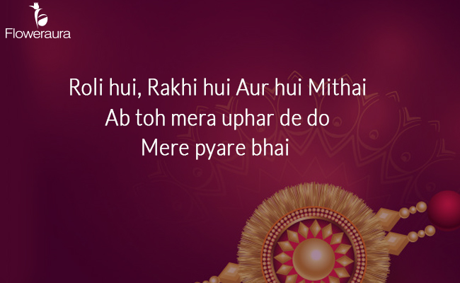 Rakhi Greetings 9