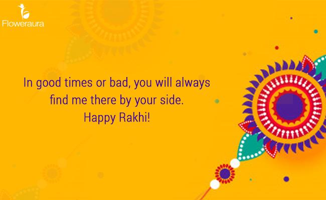 Rakhi Wshes 10