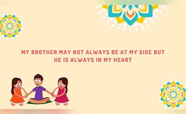 10 Lovely Raksha Bandhan Quotes For Brother 4