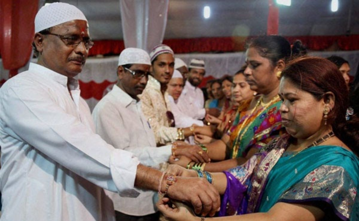 Do Muslims Celebrate Raksha Bandhan