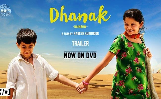 Dhanak movie to Watch With Siblings On Raksha Bandhan
