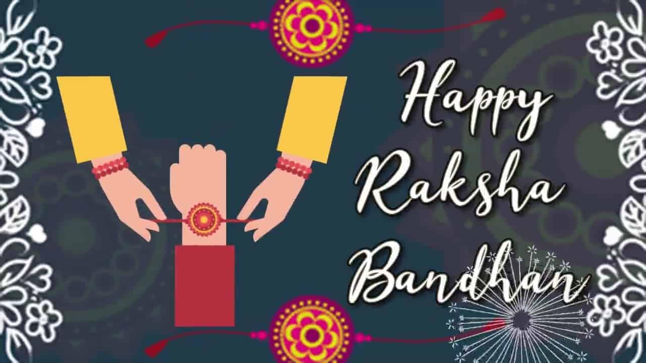 Happy Raksha Bandhan What's App Status