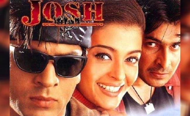 Josh movie to Watch With Siblings On Raksha Bandhan