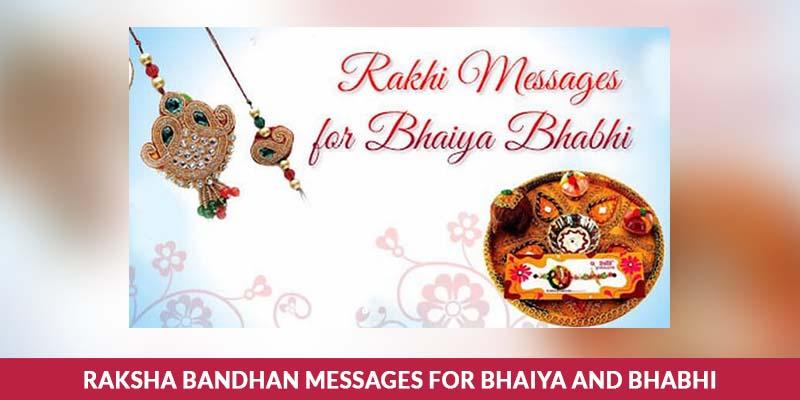 Raksha Bandhan Messages for Bhaiya and Bhabhi
