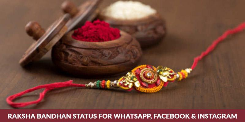 Raksha Bandhan Status For Whatsapp, Facebook & Instagram