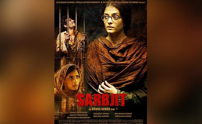 Sarabjit movie to Watch With Siblings On Raksha Bandhan